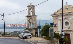 Corfu-009.jpg