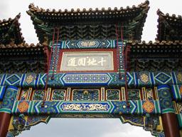 ChinaTibet_0008.jpg