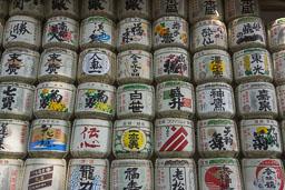 Japan-0180.jpg
