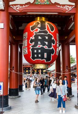 Japan-0242.jpg