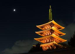 Japan-0319.jpg